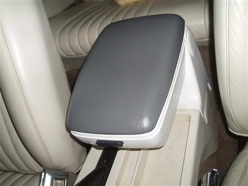 Center Console Arm Rest Pad Kit
